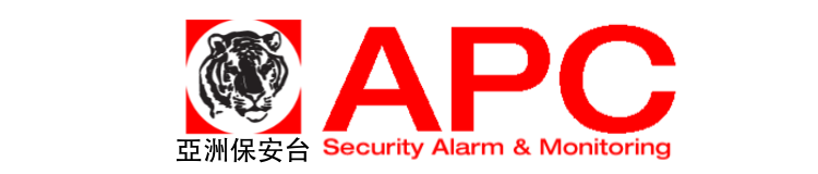 APC Security Alarm and Monitoring